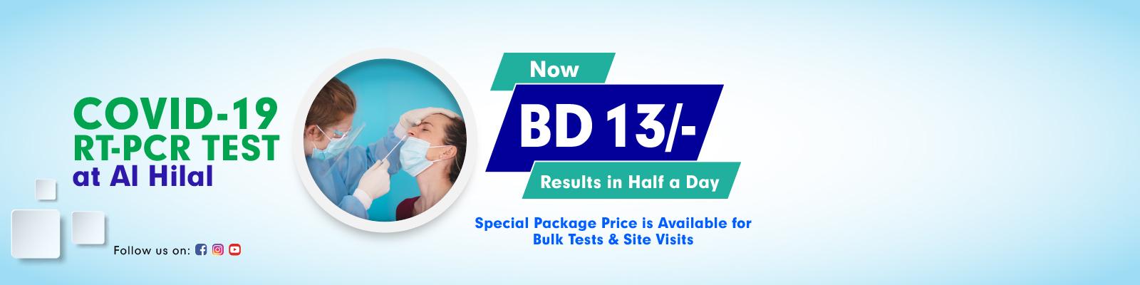 ALH-Website-Banner-RT-PCR-13-BD