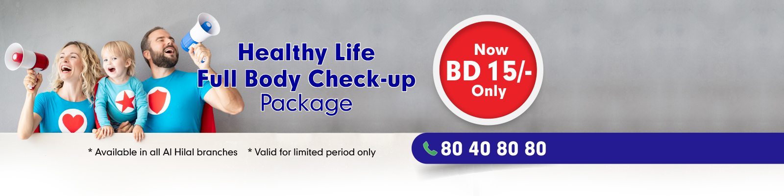 ALH-Website-Banner-Healthy-Life-Full-Body-Check-Up