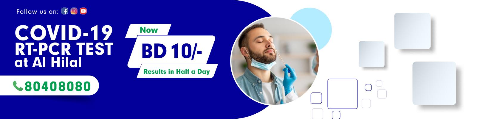 ALH-Website-Banner-RT-PCR-10-BD